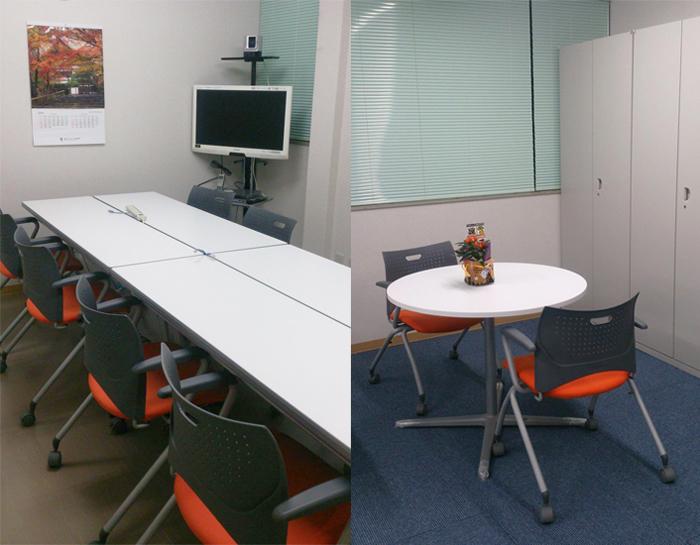 会議室リフレッシュスペースweb.jpg
